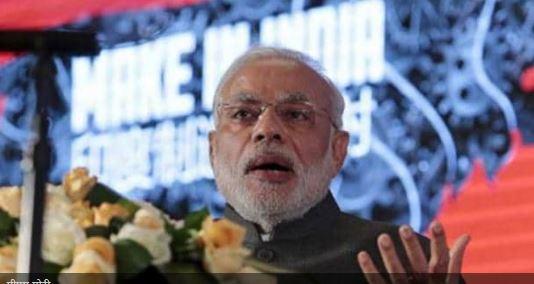 PM Modi 'pariksha pe charcha'