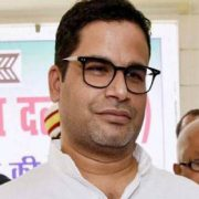Prashant kishor in bihar assembly election