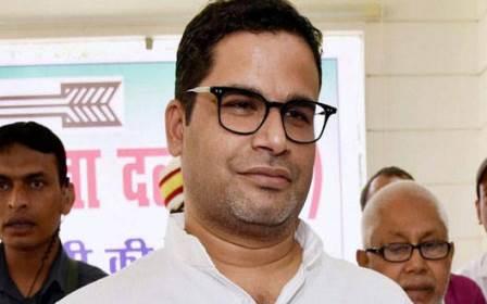 Prashant kishor in bihar assembly election