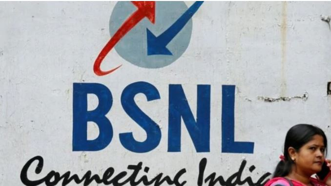 BSNLs Rs 1999 prepaid plan offers up to 3GB data All you need to kno