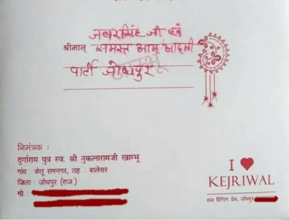 Kejriwal's craze reached outside Delhi's border, love Kejriwal got written on wedding card
