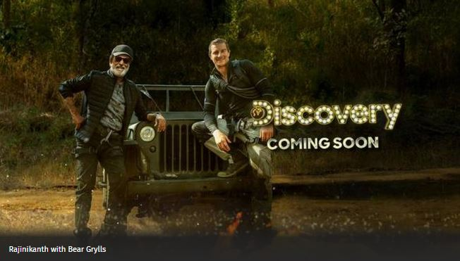 Rajinikanth is all swagger in new motion poster for 'Into The Wild with Bear Grylls'