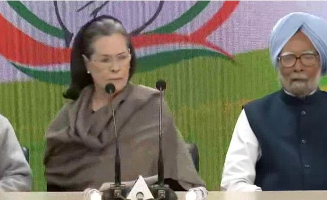 amit shah Sonia Gandhi Says He Must Quit Over Delhi Violence