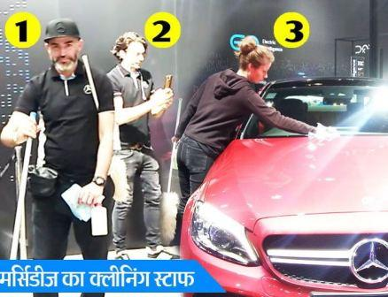 mercedes cleaning staff at auto expo 2020