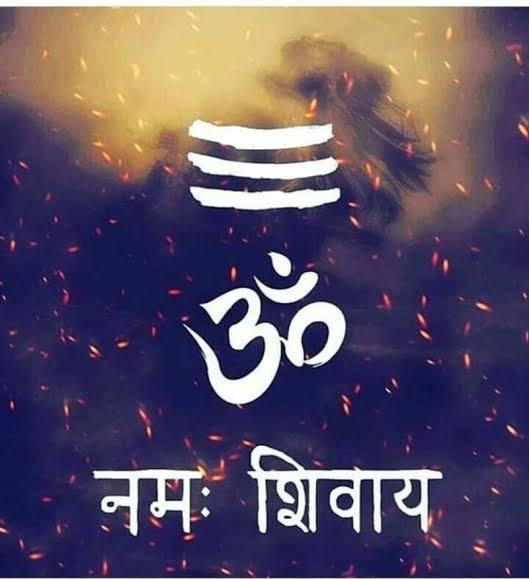 Maha Shivratri 2020 Benefits Of Chanting Om Namah Shivaya And Other Mantras The State