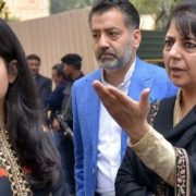 Chapattis How Mehbooba Mufti communicated with her daughter Ilitja despite detention