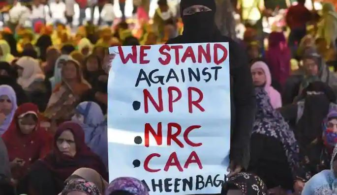 Centre rebuts challenge to CAA, says NRC necessary for every country