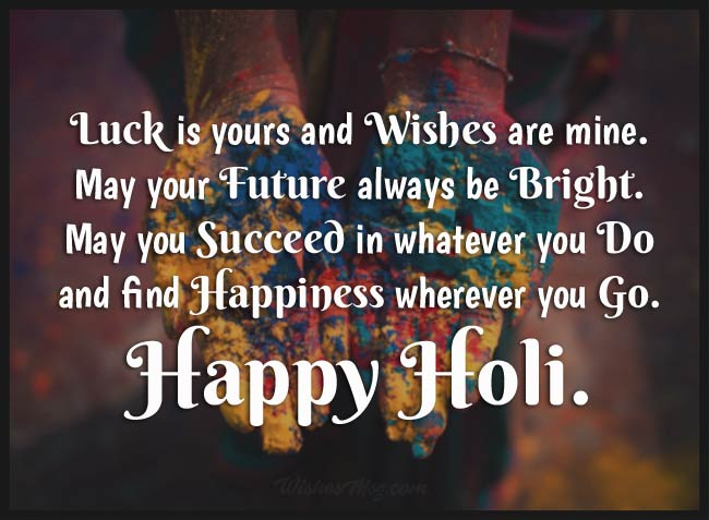 Holi-Wishes-for-Friends