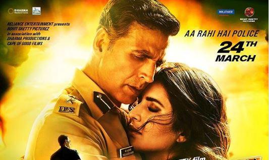 Sooryavanshi Katrina Kaif Introduces Us To Akshay Kumar's Romantic Side
