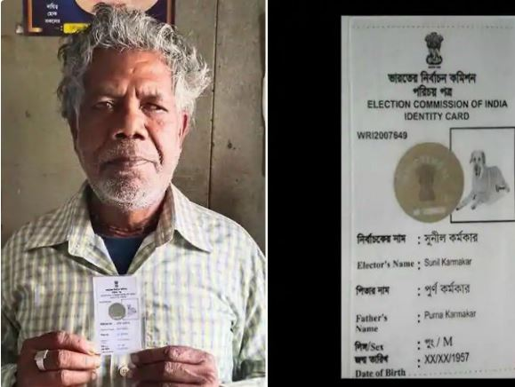 West Bengal Photo of dog printed on voter card, victim will file a defamation case on Election Commission