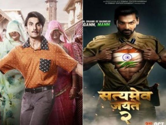 jayesh bhai jordar vs satyamev jayate