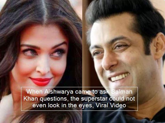 Salman Khan Oops Moment When Aishwarya Wanted To Ask An Question Watch Salman Kh