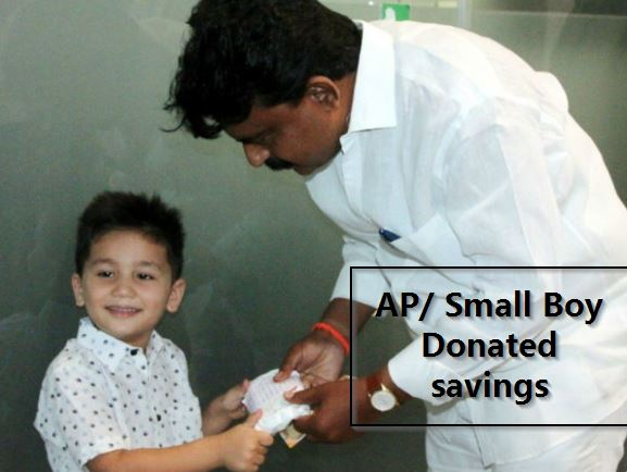 A 4-year-old child in Andhra Pradesh donated 971 rupees to fight a coronavirus,