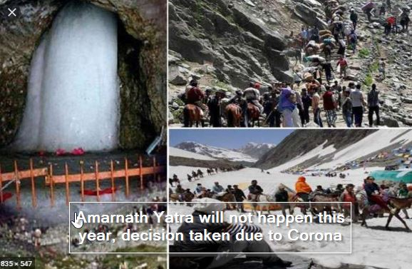 Amarnath Yatra will not happen this year, decision taken due to Corona