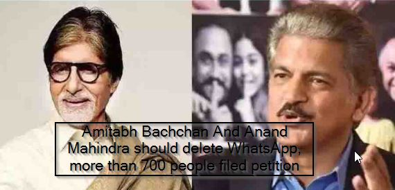 Amitabh Bachchan And Anand Mahindra should delete WhatsApp, more than 700 people filed petition