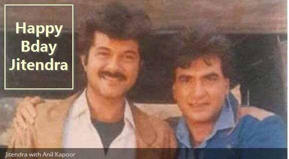Anil Kapoor shared throwback photo on Jitendra's birthday, remembers old days -