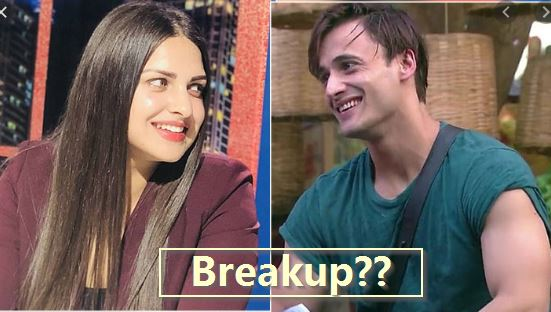 Himanshi Khurana-Asim Riaz breakup? The actor gave this answer – The State