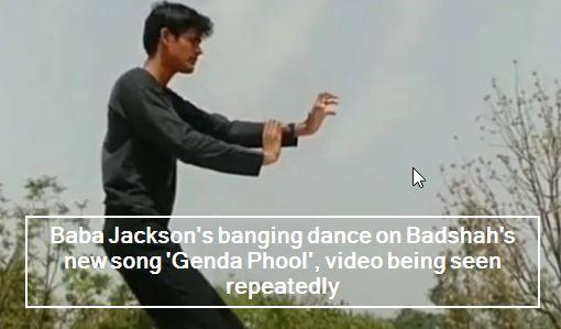 Baba Jackson Dance Video On Genda Phool Song Of Badshah - Baba Jackson's banging