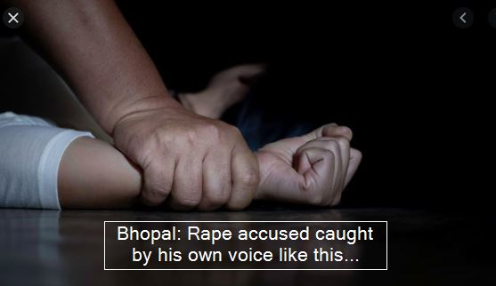 Bhopal- Rape accused caught by his own voice like this...