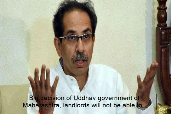 Big decision of Uddhav government of Maharashtra, landlords will not be able to