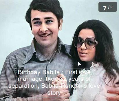 Birthday Babita - First love marriage, then 32 years of separation, Babita-Randhir's love story