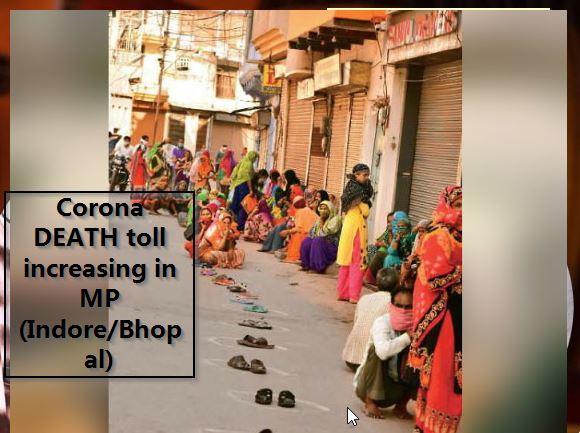 Corona Death Toll in Bhopal Indore increases