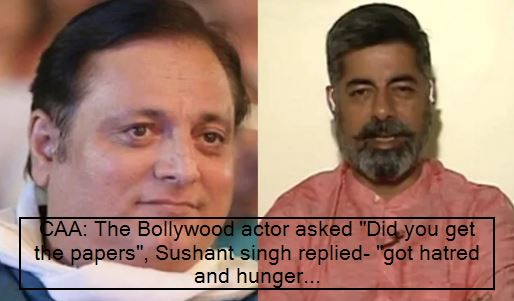 CAA The Bollywood actor Manoj joshi asked Did you get the papers, Sushant singh replied- got hatred and hunger...