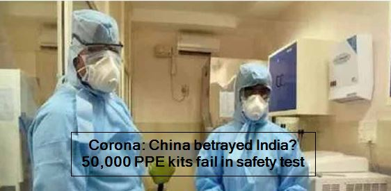 Corona_ China betrayed India_ 50,000 PPE kits fail in safety test