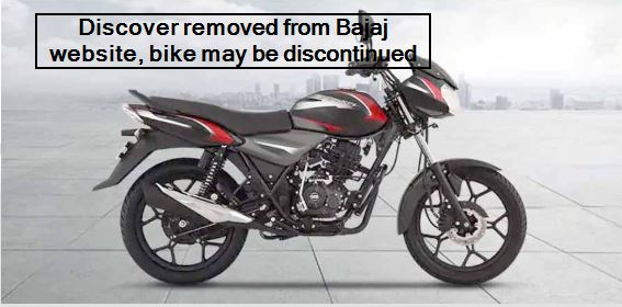 Discover removed from Bajaj website, bike may be discontinued