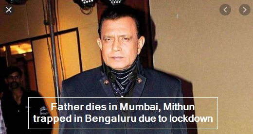 Father dies in Mumbai, Mithun trapped in Bengaluru due to lockdown