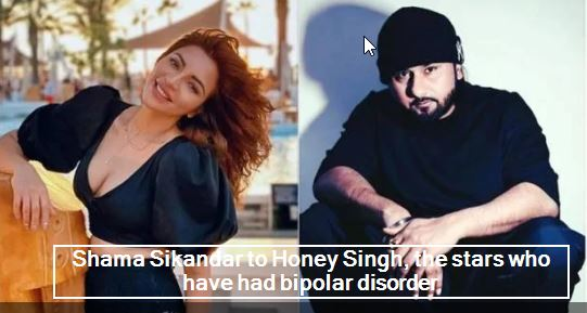 From Shama to Honey Singh, the stars who have had bipolar disorder
