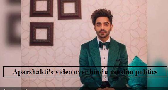 'He was very afraid of Muslims', Aparshakti Khurana's post getting viral - Apars