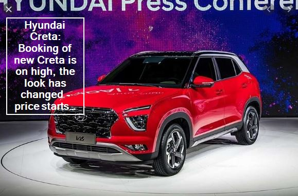 Hyundai Creta Booking of new Creta is on high, the look has changed - price starts from 10 lakhs , see features
