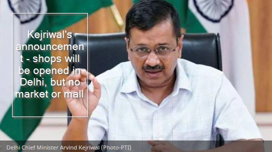Kejriwal announced - shops will be opened in Delhi, but no market or mall - Delh