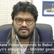 Kolkata Police responds to Babul Supriyo's allegations - Minister gave false information on Twitter