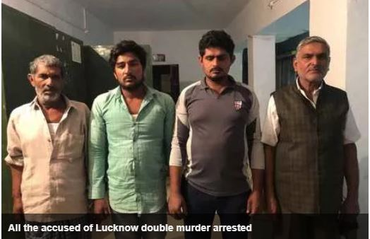 Lucknow Double murder during lockdown, beating up lover and girl in house