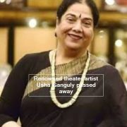 Renowned theater artist Usha Ganguly passed away