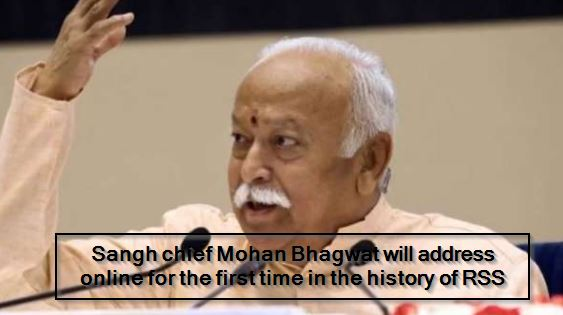 Sangh chief Mohan Bhagwat will address online for the first time in the history of RSS
