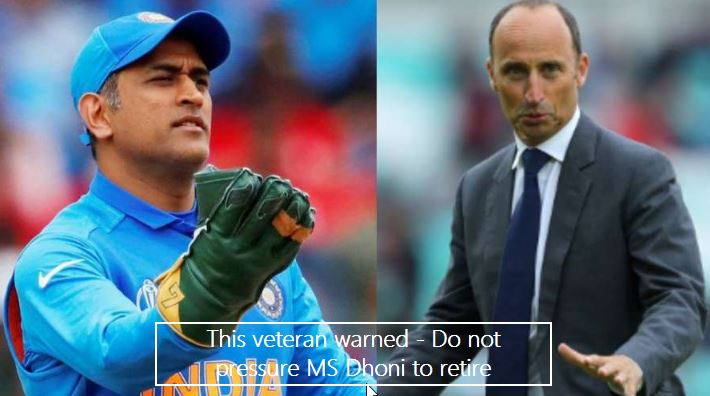 This veteran warned - Do not pressure MS Dhoni to retire