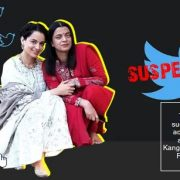 Twitter suspended account of actress Kangana's sister Rangoli