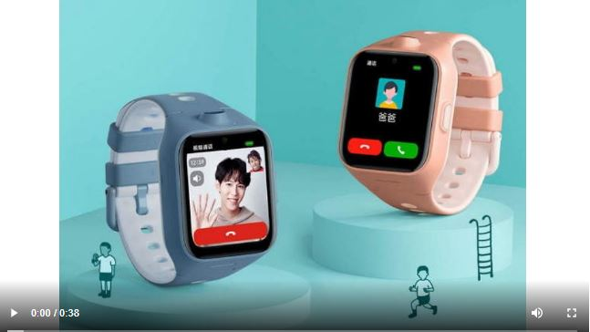 Xiaomi's Mi Bunny Watch 4 launch; It is specially designed for children, it has two cameras, so that parents will be able to keep an eye on children.