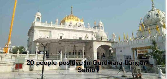 20 people positive in Gurdwara Langar Sahib