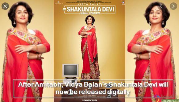 After Amitabh, Vidya Balan's Shakuntala Devi will now be released digitally