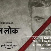 Anurag Kashyap calls Paatal Lok India's best crime thriller_ 'I am so inspired'