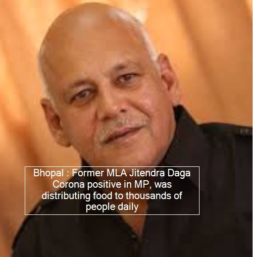 Bhopal - Former MLA Jitendra Daga Corona positive in MP, was distributing food to thousands of people daily