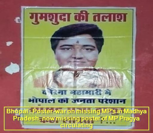 Bhopal - Poster-war on missing MP's in Madhya Pradesh, now missing poster of MP Pragya circulating