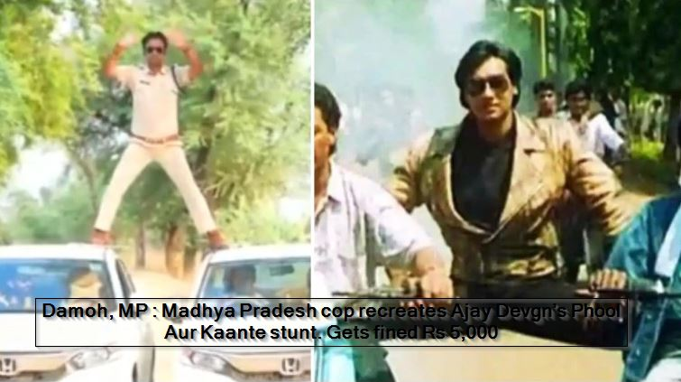 Damoh, MP - Madhya Pradesh cop recreates Ajay Devgn's Phool Aur Kaante stunt. Gets fined Rs 5,000