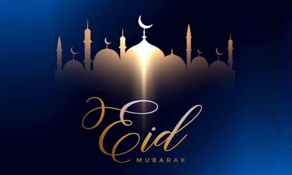 happy eidulfitr 2020 eid mubarak wishes images quotes