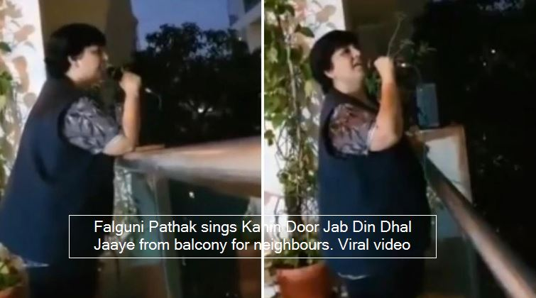 Falguni Pathak sings Kahin Door Jab Din Dhal Jaaye from balcony for neighbours.