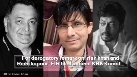 For derogatory remark on irfan khan and Rishi kapoor- FIR filed against KRK Kamal R khan